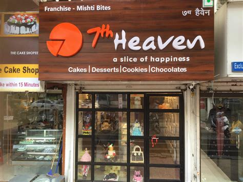 7th heaven cake shop franchise - Franchise Discovery